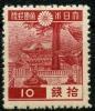 Japon (1937) N 269 * (charniere)