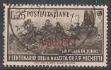TRIESTE A  25 LIRE CENTENARIO MICHETTI  1951 USATO - 7. Trieste