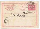 Egypt Postcard (avec Response Type, Only 1 Part) 1879-84 Type 2 A CV 40 Euro - Egypte