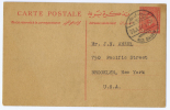 Egypt Postcard 13 Mills Red, 1932 - 1935, Cv. 30 Euro - Egypte