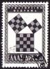GREECE 1955 Pythagorean Convention 3.50 Dr. Chess Vl. 705 - Griekenland