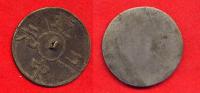 ANCIEN MIROIR CHINOIS EN BRONZE - ANCIENT COPPER CHINESE MIRROR - 38 Mm - Etnica