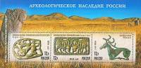 Russia 2008 Archeological Heritage To Russia Bronze Plate Animals Deer Oxens ART Stamps MNH Michel BL108 (1455-1457) - Archaeology