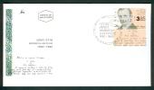 Israel FDC - 1994, Philex Nr. 1294, Mint Condition - FDC