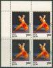 INDIA-1975-INDIAN CLASSICAL DANCES-MNH. - India