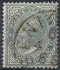 1863-65 REGNO USATO EFFIGIE 5 CENT -  RR10041 - 1861-78 Vittorio Emanuele II