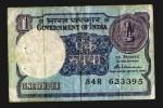 INDIA 1 RUPEE 1988 - India