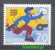 Switzerland 1997 Mi No.1610 Car Letter Fairy Tales - Automobili
