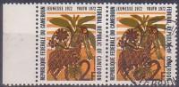 £9 - CAMEROUN - N° 517 EN PAIRE - 1 TIMBRE NEUF** , 1 TIMBRE OBLITERE  - TTB - - Cameroun (1960-...)