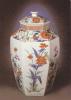 Vase, Painted In The Style Collection Kakiemon.Portelan-Zwinger-Japan - 1675-1710. Rare Postcard, Unused - Arts