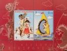 DESSINS ANIMES 2005 - NEUF ** - YT BL 26 - Bosnie-Herzegovine