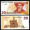 KYRGYZSTAN 20 SOM P 10 1994 UNC - Kirghizistan