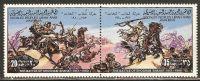 1980 Mi# 815-816 ** MNH - Pair - Battle Of Shoghab ´Shahat´ - Militaria