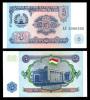 TAJIKISTAN 5 RUBLES 1994 P 2 UNC - Tadjikistan