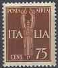 1930-32 REGNO POSTA AEREA SOGGETTI ALLEGORICI 75 CENT MNH ** -  RR10074-4 - Posta Aerea
