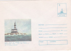 LIGHTHOUSE, OLD PHARE AT ENTRANCE IN CONSTANTA HARBOUR, PAINTING, 1982, COVER STATIONERY, ENTIER POSTAL, UNUSED, ROMANIA - Phares