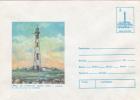 LIGHTHOUSE, LANDING PHARE TUZLA, PAINTING, 1982, COVER STATIONERY, ENTIER POSTAL, UNUSED, ROMANIA - Phares