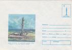 LIGHTHOUSE, MAIN LANDING PHARE SULINA, PAINTING, 1982, COVER STATIONERY, ENTIER POSTAL, UNUSED, ROMANIA - Phares