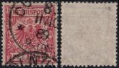 11. Oktober 1889 Extrem Frühe Verwendung Der Nr. 47 A Gest. Cöln - Gebraucht
