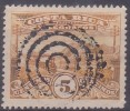 £12 -  COSTA RICA - YVERT  - TELEGRAPHE N° 5 - OBLITERE - Costa Rica
