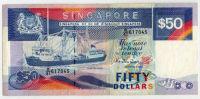 SINGAPORE 50 DOLLARS ND(1987) P22 - Singapour