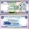 SYRIA 25 POUNDS 1982 P 102 UNC - Syrie