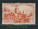 MAROC STAMP - 15f - REMPARTS - ROUGE - - Maroc (1956-...)