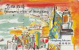 Prépayée Hong Kong Panoramic View $100 - Hong Kong