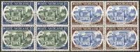 Vaticano 1957 - Usato 227-28 - Accademia Scienze - Bloc 4x - Vatican