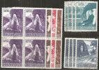 Vaticano 1957 - Usato 233-38 - Lourdes - N. 4 Serie - Vatican
