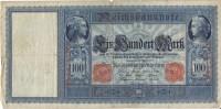 Germany #42 100 Mark 1910 Banknote Paper Money - [ 2] 1871-1918 : German Empire