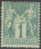France    64, Mint, No Gum,  Sound ,(fr064-2, Mich 56    [16-ET - 1876-1878 Sage (Type I)