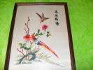 ART,ASIE,ASIA,CHINE,CHINA ,PEI NTURE  SUR SOIE,BRODERIE,OISEAU,COUT   URE,TABLEAU,été - Arte Asiático
