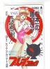 MANGA Télécarte Japon *  CINEMA * Animé (8468)  PHONECARD JAPAN * TELEFONKARTE - Film
