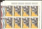 Vaticano 1961 - Nuovo 310-12 - Osservatore Romano - Bloc 8x - MNH** - Vatican