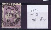 Australia OS Perfo 1915 T II, 9P