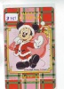 Télécarte Japon (3781) DISNEY * MERRY CHRISTMAS * Phonecard Japan * Telefonkarte Japan * 110-150525 - Disney