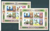Ouganda: BF13 Et 17 ** - Ouganda (1962-...)