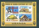 Ouganda: BF  6 ** - Ouganda (1962-...)