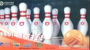 Bowls Bowlings ,    Prepaid Card Postal Stationery - Bowls