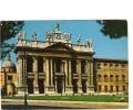ZS25947 Roma Basilica Di S Giovanni In Laterano Used Perfect Shape Back Scan Available At Request - Roma (Rome)