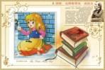 Hans Christian Andersen ,Little Match Girl Pre-stamped Card 0310 - Ecrivains