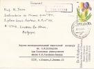 RUSSIE - Yvert - Carte Postale De Kasan U.R.S.S. Vers Louvain-la-Neuve - Timbre 5277 - France