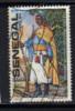 SENEGAL-Timbre N°560-oblitéré - Senegal (1960-...)