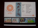 KUT 1972 MUNICH OLYMPICS Issue FULL SET FOUR STAMPS To 2/50 MNH With PRESENTATION CARD. - Kenya, Uganda & Tanganyika