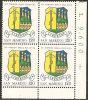 San Marino 1979 - 1024 - Balestra - Bloc 4x - MNH** - Ungebraucht