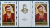 POETE MEHMED FUZILI 1994 - NEUF ** - YT 121 - MI 117 - PAIRE AVEC VIGNETTE CENTRALE - Azerbaïdjan