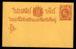 SIAM 1896 - 1 Att Postal Stationery Card - UNUSED - VF - Siam