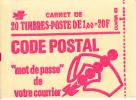 France MNH Scott #1496b Complete Booklet Of 20 1fr Marianne - Carnets