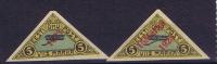 Estland: 1923 Airmail  Michel Nr 41+42, MH/Neuf* - Estland
